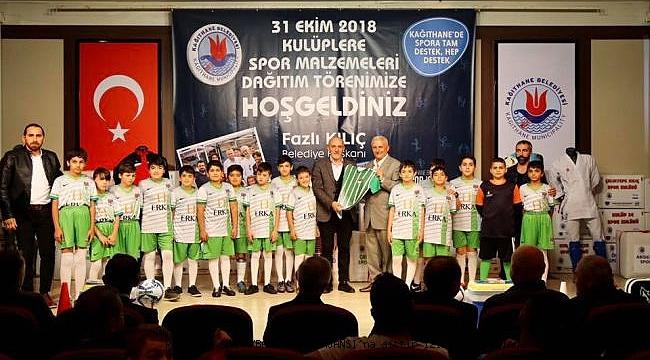 Kağıthane Belediyesi'nden Amatör Spor Kulüplerine Destek