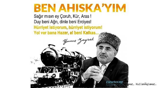 Aydın Karadağ