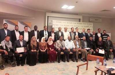 Filistin davası için Uluslararası Gençlik ve Spor kulüpleri Türkiye'de buluştu